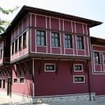 Lamartine house, Plovdiv