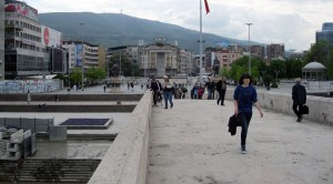 The New Centre of Skopje
